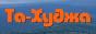 ta-huhga.com.ua